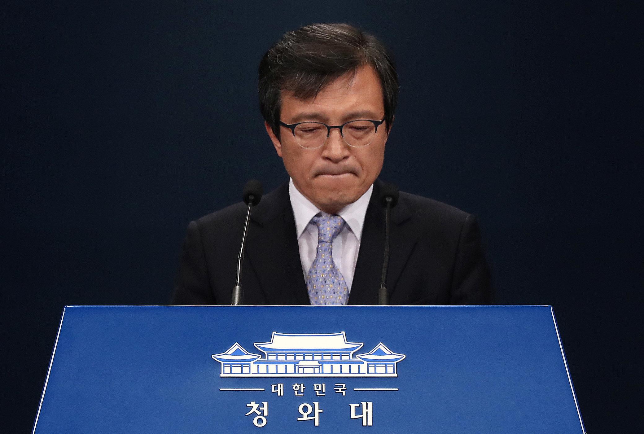 청와대가 북미 고위급회담 연기에 대한 입장을