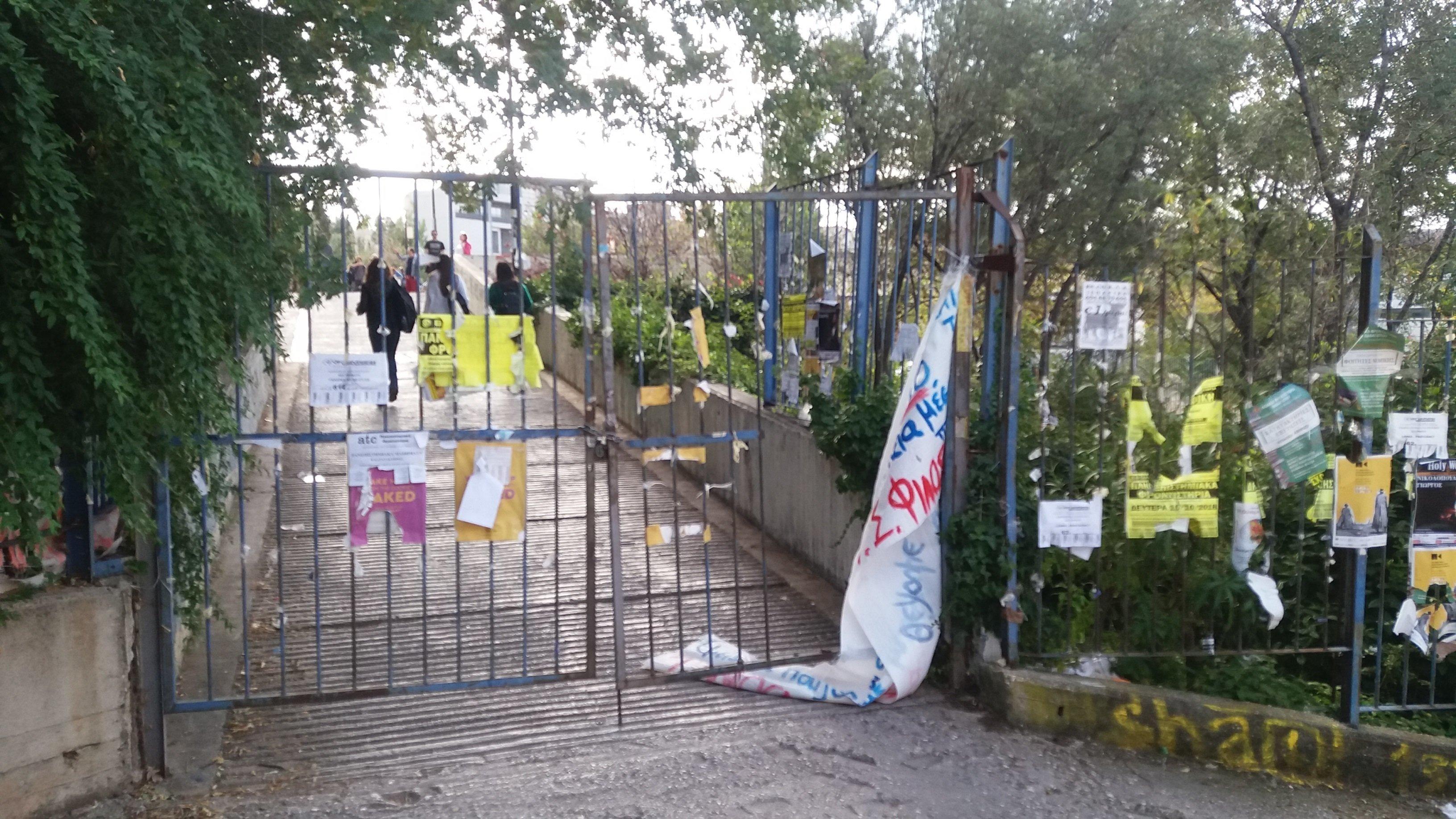O Ρουβίκωνας επιμένει να στήσει γλέντι στην κλειστή Φιλοσοφική Σχολή