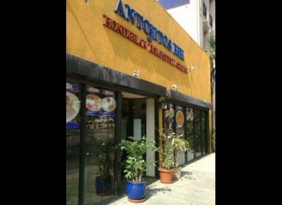 "<a href=""http://www.facebook.com/pages/Antojitos-Bibi/109487319088329"" target=""_hplink"">Antojitos Bibi</a> - Authentic Hondur"