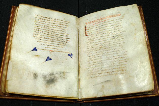 Προδημοσίευση: «Γιατί το Βυζάντιο; Μία αυτοκρατορία έντεκα αιώνων»