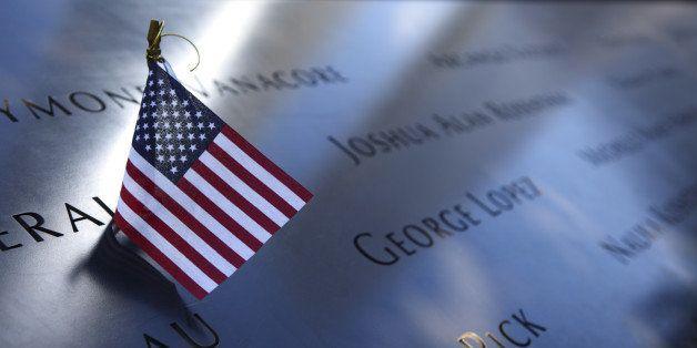 Inscription at September 11th Memorial