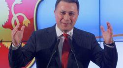 ΠΓΔΜ: Αίτημα για αφαίρεση της βουλευτικής ιδιότητας του
