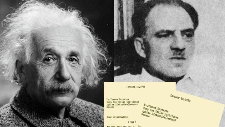 Η άγνωστη αλληλογραφία του Αϊνστάιν με έλληνα πολιτικό κρατούμενο και η εκστρατεία του για την απελευθέρωσή του