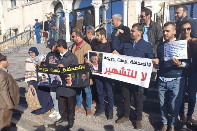 Sit-in de solidarité avec les journalistes détenus devant le tribunal de Saïd