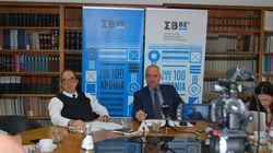 4 Πρωθυπουργοί συζητούν στο πλαίσιο του 3ου Thessaloniki Summit