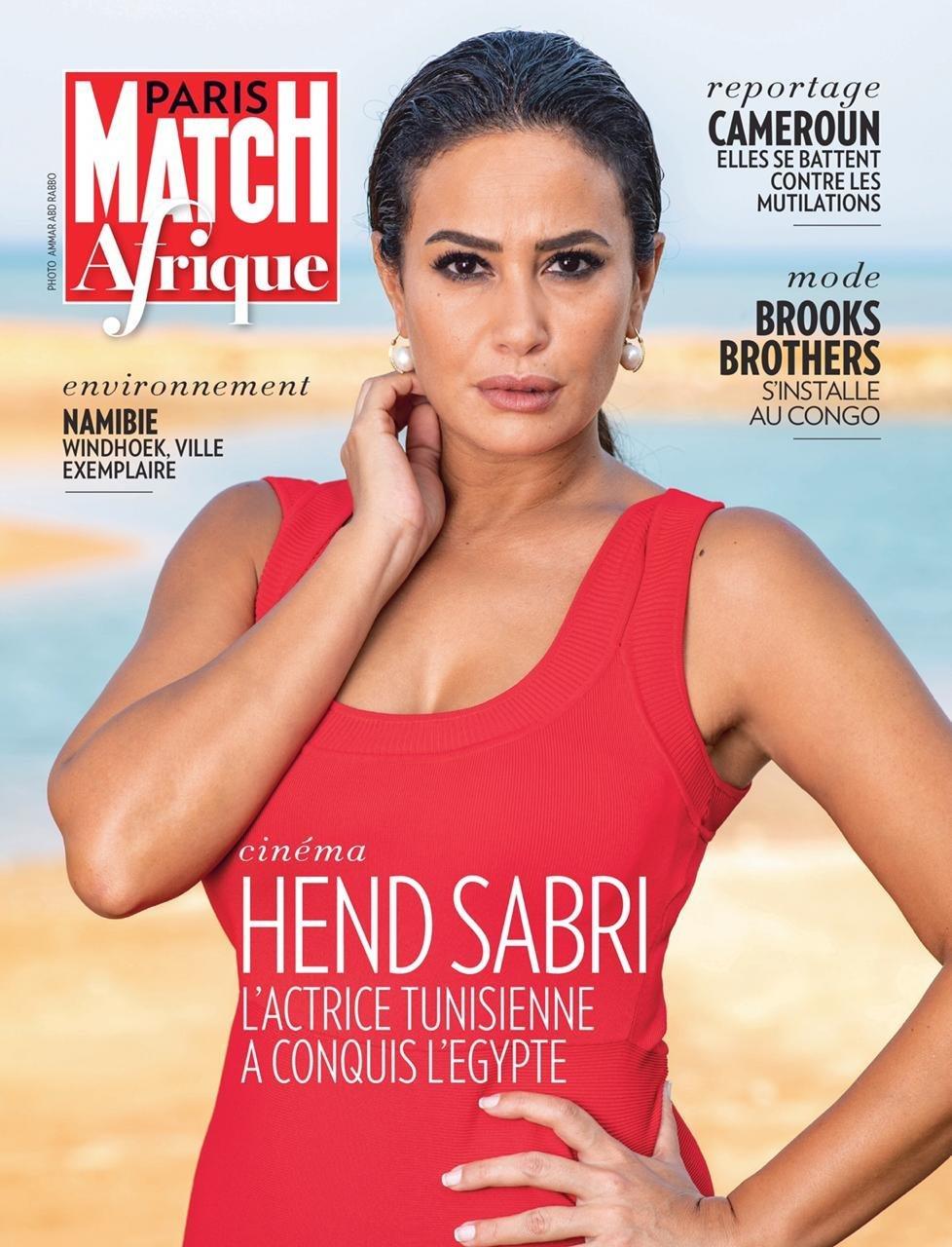 Hend Sabri,