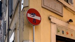 Όταν τα σήματα στους δρόμους παύουν να είναι