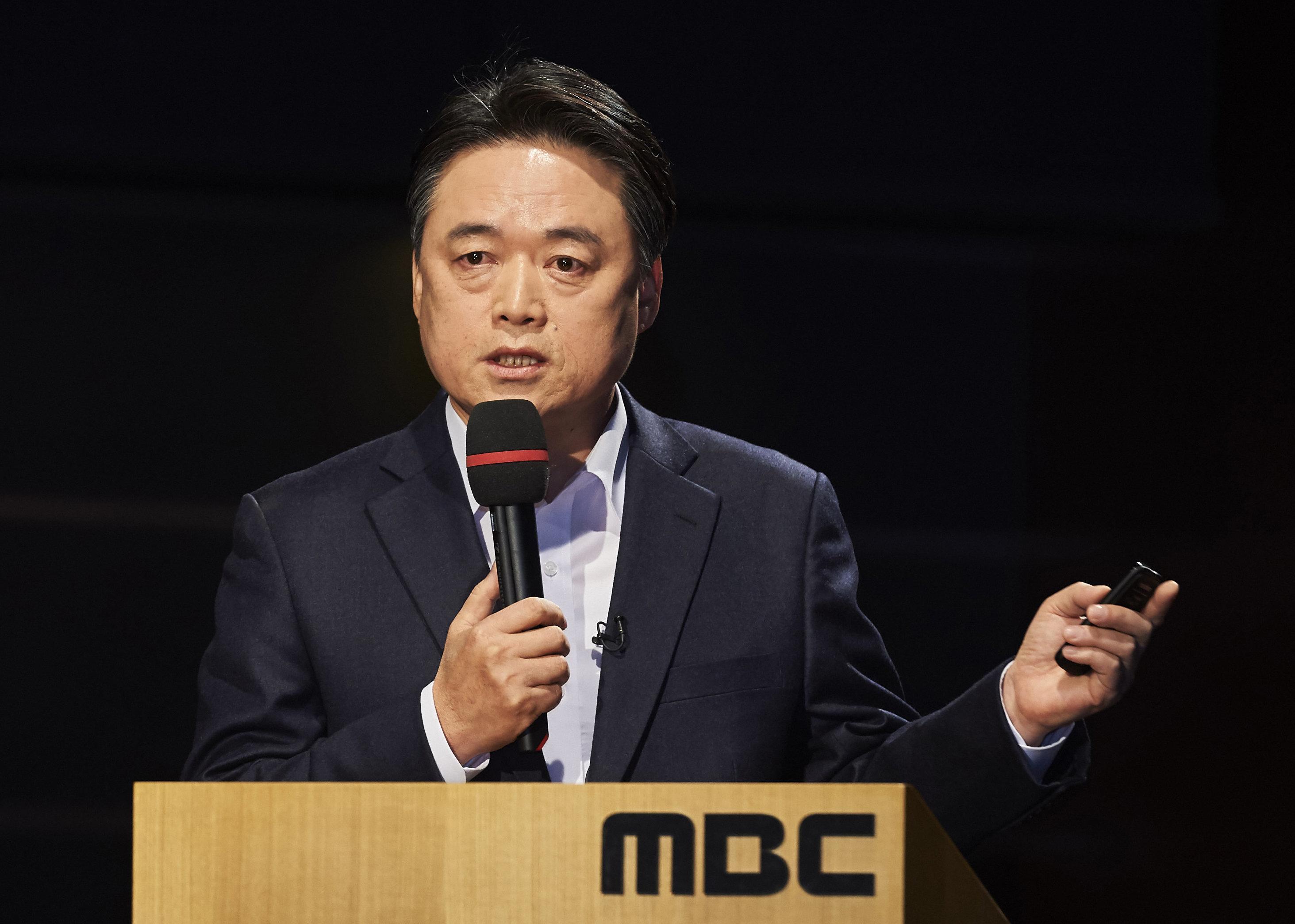 MBC가 올 연말 구조조정을