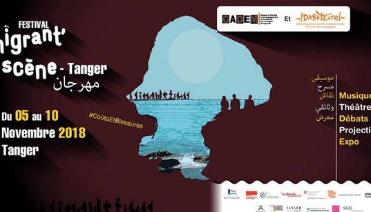 Le Festival Migrant'scène annulé par les autorités à