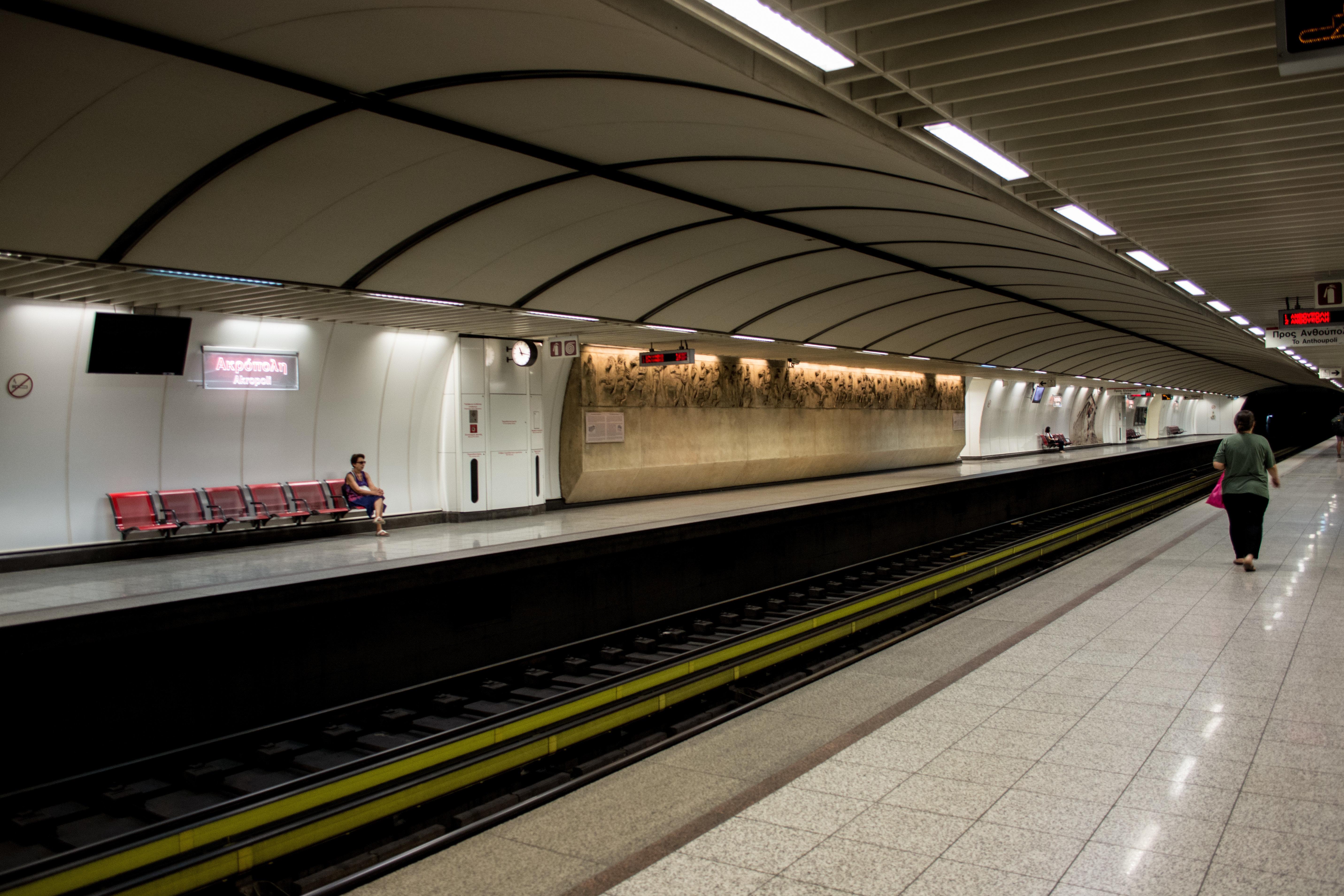 Επανέρχεται από το Σάββατο η γραμμή 3 του μετρό για το