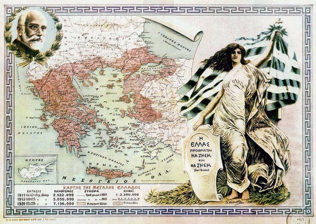 Χάρτης της Ελλάδας όπως...