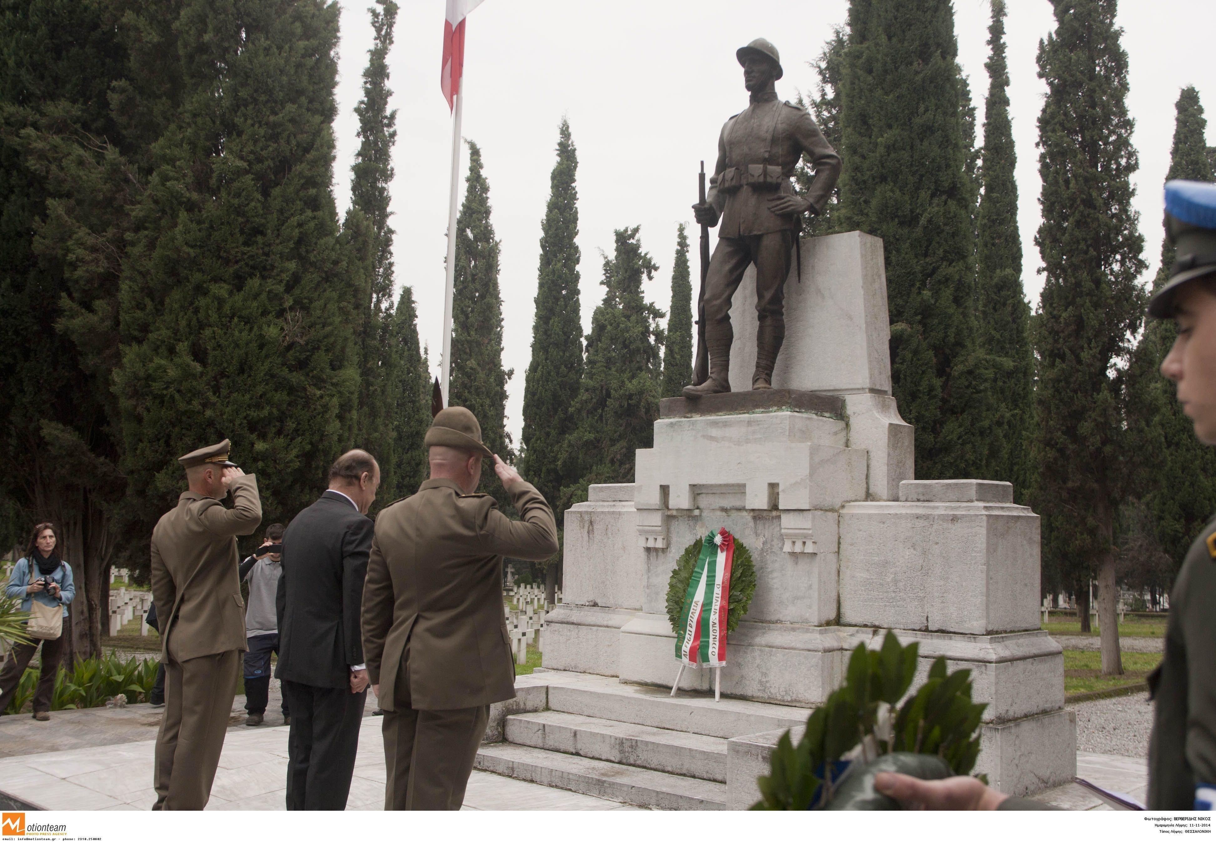 Ζέιτενλικ: Η ιστορία της μεγαλύτερης στρατιωτικής νεκρόπολης της Ελλάδας