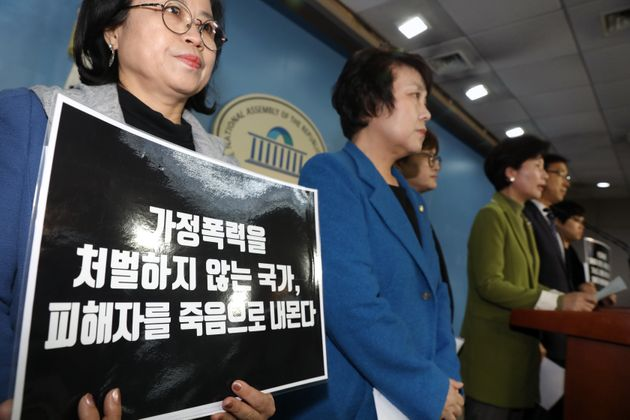12일 서울 여의도 국회 정론관에서 열린 '가정폭력처벌법 개정 촉구