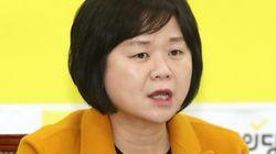 귤 상자 의혹 제기한 홍준표에게 이정미 대표가 해준 정확한
