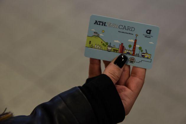 Ενας χρόνος ηλεκτρονικό εισιτήριο: τι έγινε, τι πρέπει να