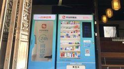 중국의 한 거리에 '무인(無人) 병원'이