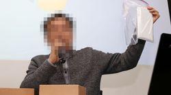 '양진호 사건' 공익제보자가 밝힌 웹하드