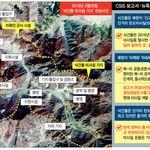 '북한이 몰래 미사일 계속 만들고 있다'는 뉴욕타임스 보도가