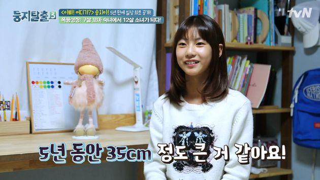 5년 만에 방송에 출연한 송지아·송지욱 남매는 정말 놀랄 만큼 성장했다