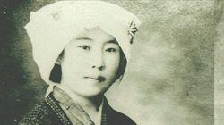 독립유공자로 인정받은 일본인이