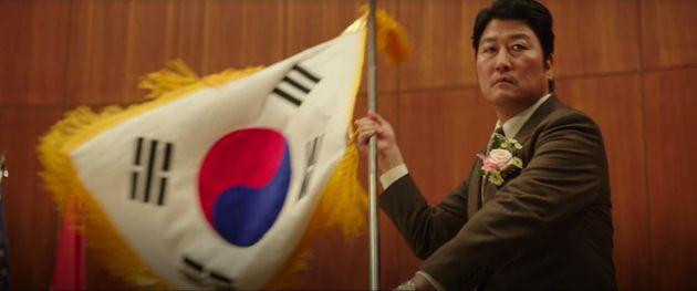 송강호의 '마약왕'이 티저 예고편을