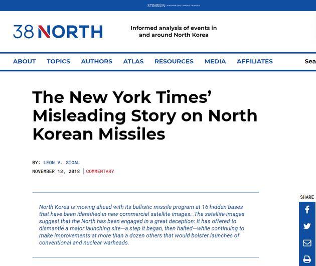 38노스는 13일(현지시각) 뉴욕타임스의 CSIS 보고서 관련 보도를 가리켜