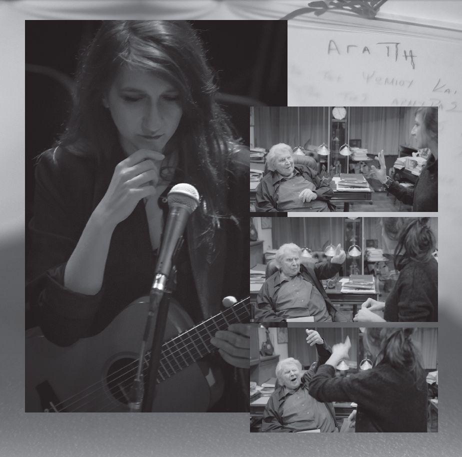 Η Μαρία Παπαγεωργίου για τον Μίκη Θεοδωράκη και την «Αλληλογραφία» λίγο πριν το live στο «six