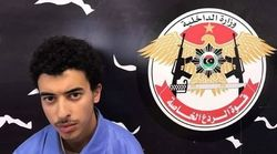 Brother Of Manchester Bomber 'To Be Extradited To
