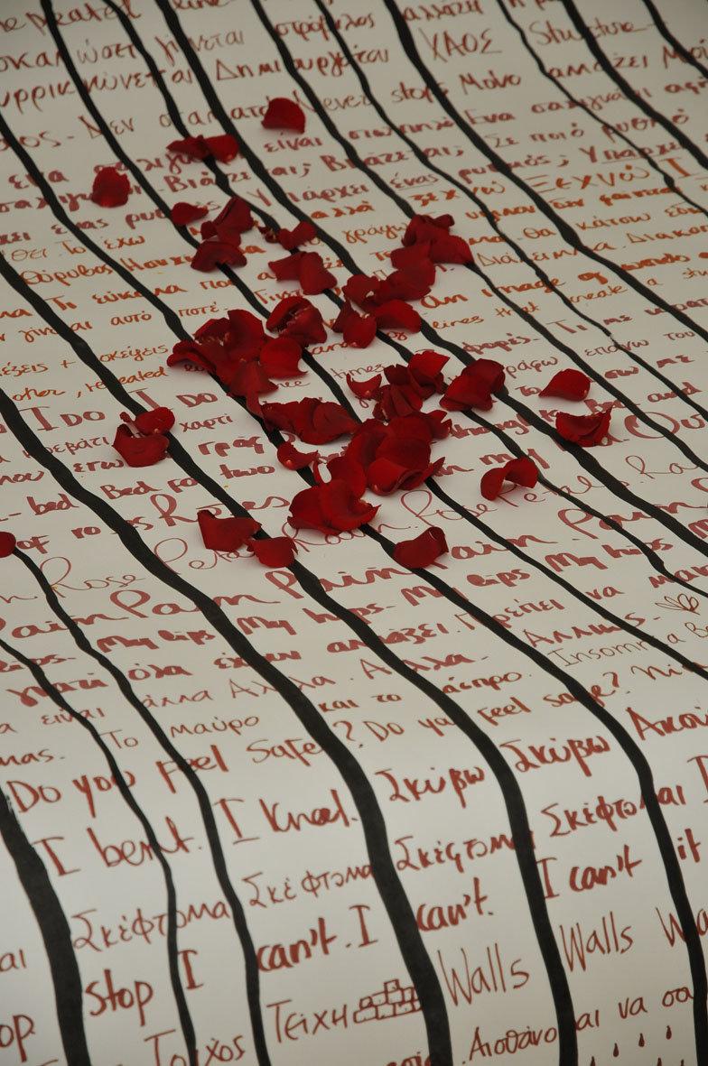 Βένια Δημητρακοπούλου: «Αρχέγονο Μέλλον» σε Παλέρμο, Τορίνο,