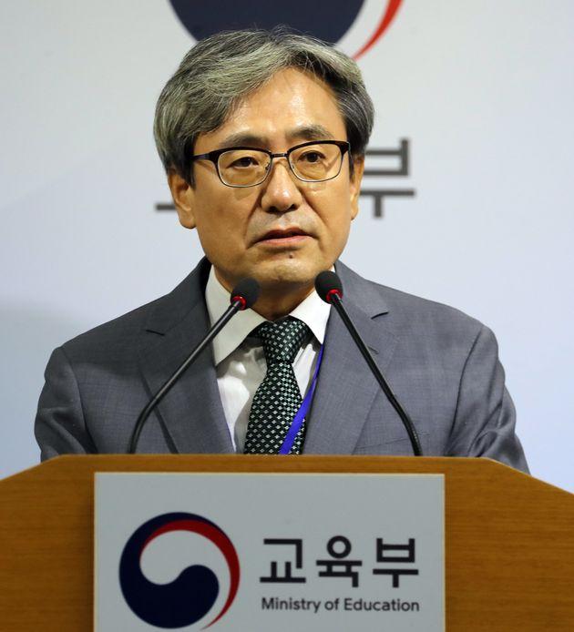 수능 출제위원장이 밝힌 2019학년도 수능