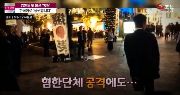 재일 저널리스트가 전한 방탄소년단 도쿄돔 콘서트의