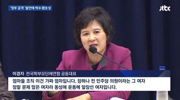 박용진 의원이 '무릎 꿇고 호소한다'는 사립유치원 관련법안의