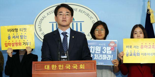 박용진 더불어민주당 의원이 11일 서울 여의도 국회 정론관에서 참여연대, 정치하는엄마들 등 시민단체 대표자들과 유치원 비리 근절을 위한 '박용진3법 연내 통과' 촉구 기자회견을 하고