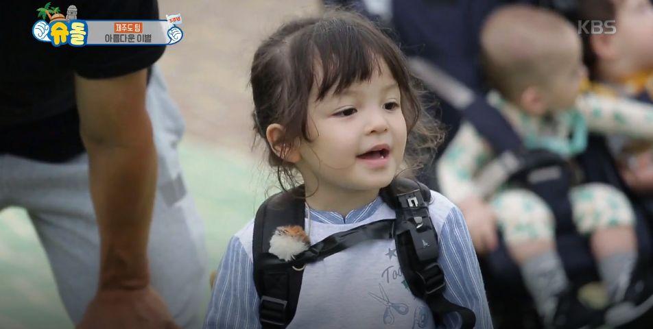 박주호 딸 나은이 광고모델로