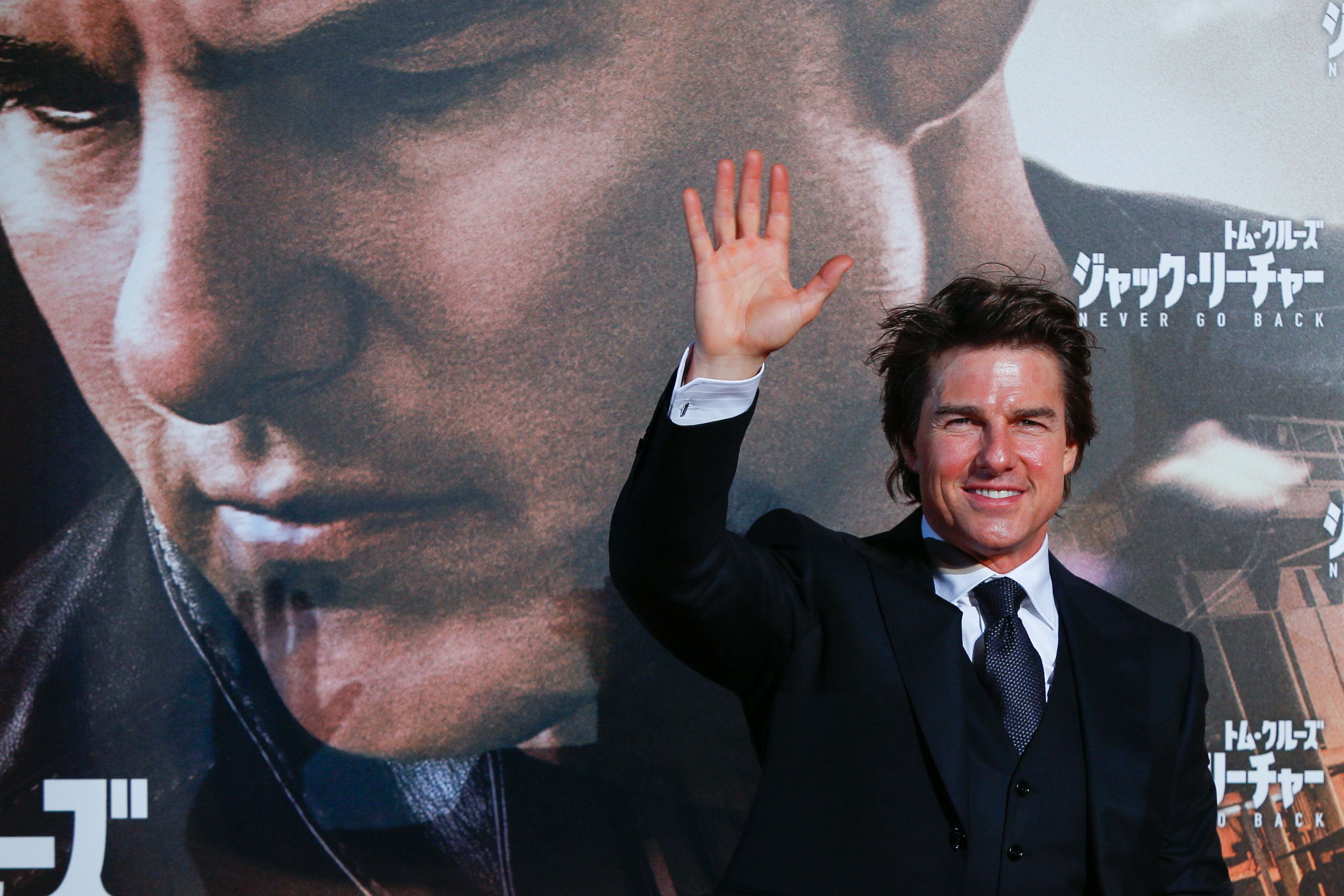 "Tom Cruise at the premiere of ""Jack Reacher: Never Go Back."""