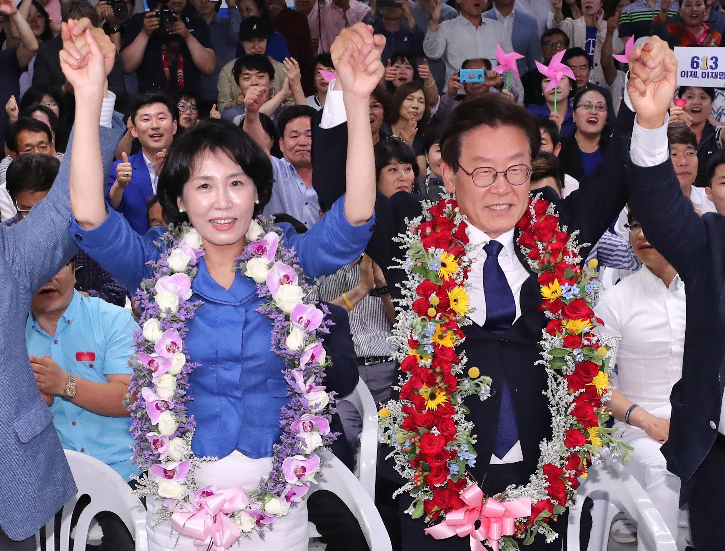 '혜경궁 김씨'는 이재명 부인이라는 경찰 수사결과가