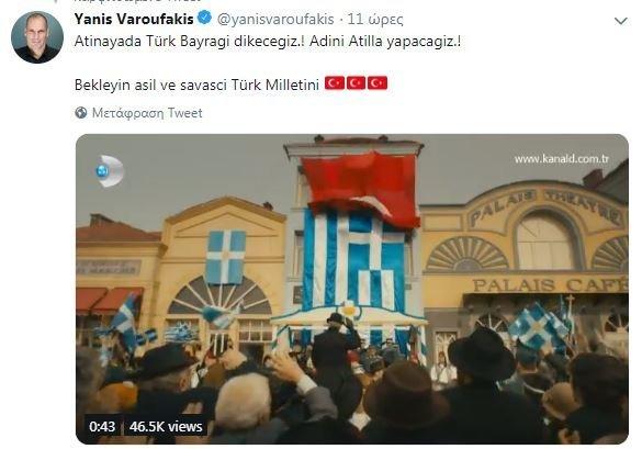 Στόχος Τούρκων χάκερ έγινε ο λογαριασμός του Γιάνη Βαρουφάκη στο Twitter