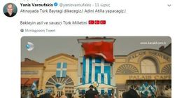 Στόχος Τούρκων χάκερ έγινε ο λογαριασμός του Γιάνη Βαρουφάκη στο