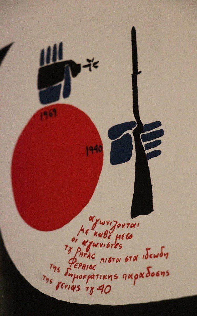 Θανάσης Σκρουμπέλος: Το αίμα σε κάνει εξτρίμ, σε χωρίζει. Το έζησα στη Χούντα
