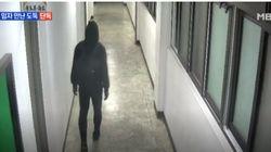 고등학교 기숙사에 침입한 절도범이 하필 마주친