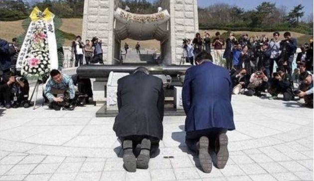 문재인 대통령이 5·18 민주묘지를 참배했을 당시 신었던 아지오