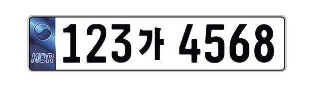 국토교통부가 내놓은 새로운 자동차 번호판 디자인