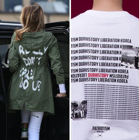 속옷이었던 티셔츠가 겉옷으로 진화하면서 생긴