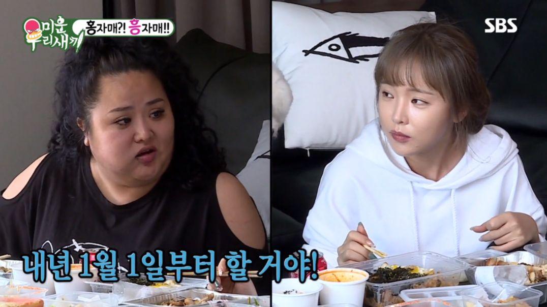 연말 '다이어트 기피'의 변명이 돼 줄 홍진영 친언니 명언