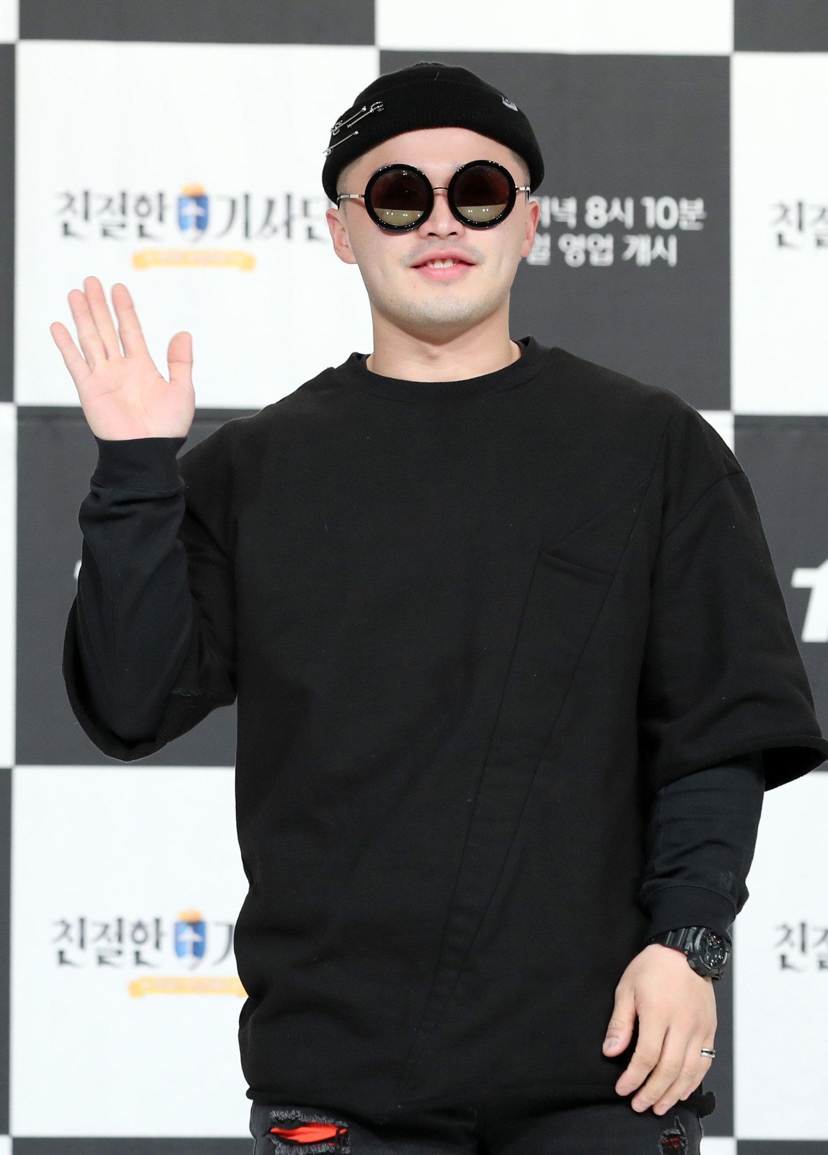 마이크로닷 측이 '부모님 사기 루머'에 밝힌