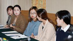 문화체육관광부가 '팀 킴'의 호소문에 대한 감사를