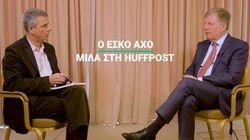 Ο πρώην Πρωθυπουργός της Φινλανδίας μιλά στη HuffPost