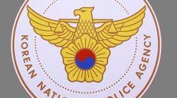 '김포 보육교사 사망 사건' 학부모가 어린이집 원장을 고소한