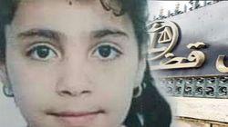 Oran: le procès en appel du meurtre de la petite Selsabil reporté au 31