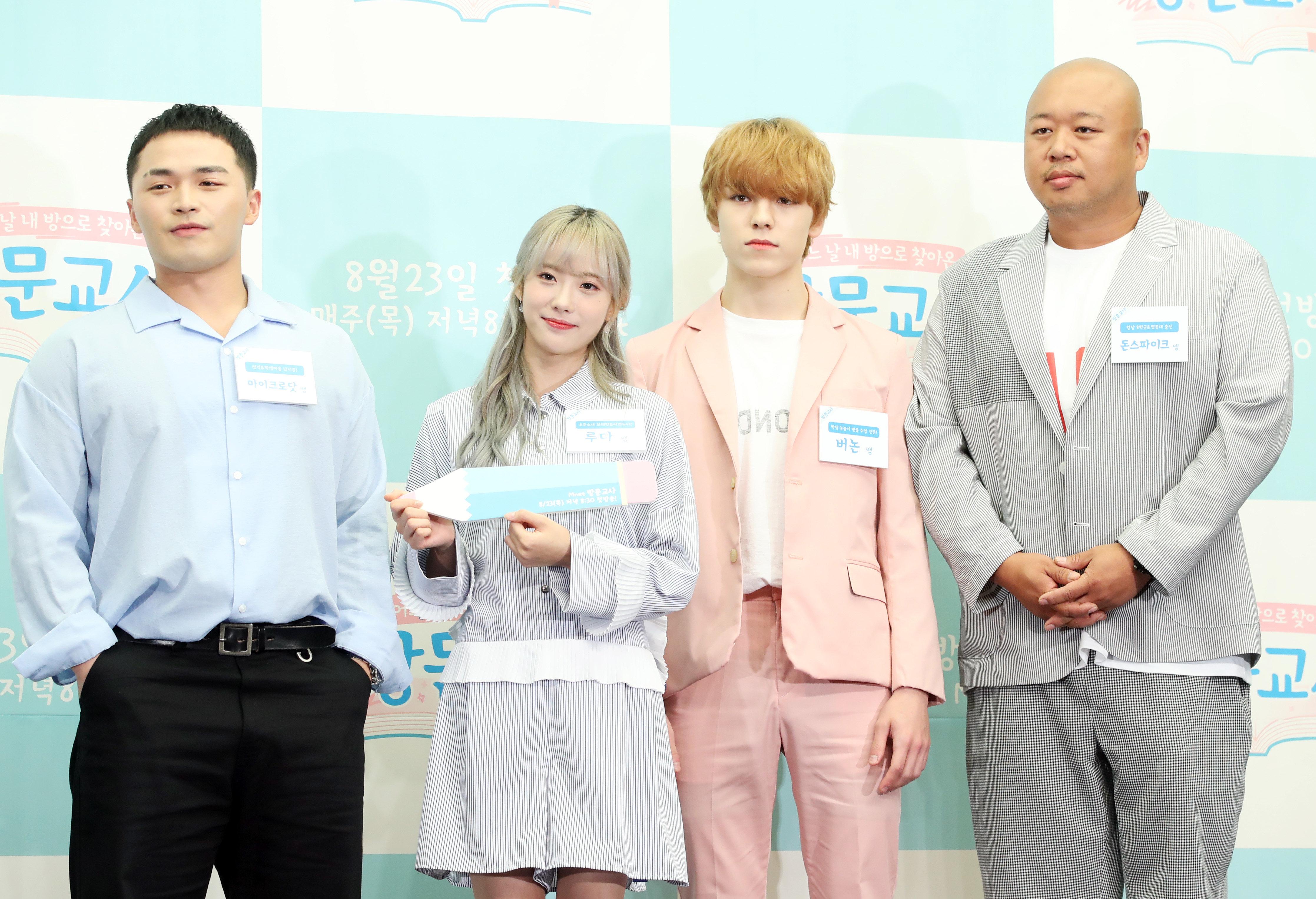 경찰이 '마이크로닷 부모 사기 의혹' 재수사를 검토